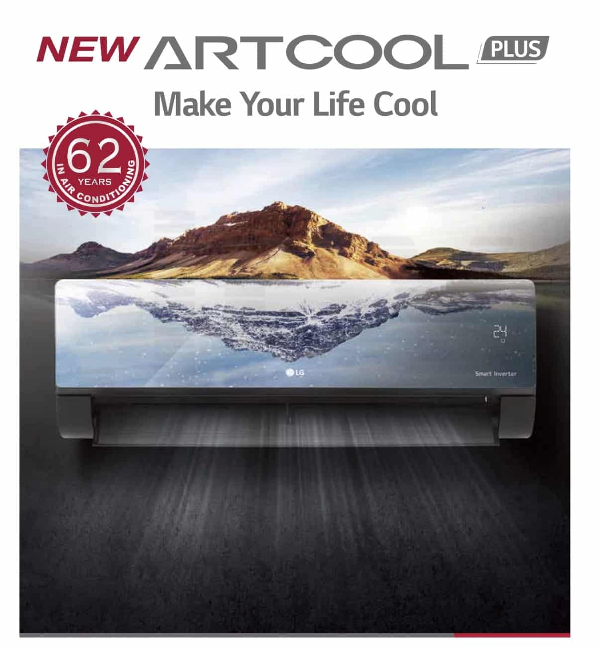 artcool plus catalogue